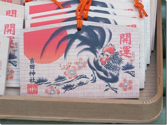 2017京都節分 156