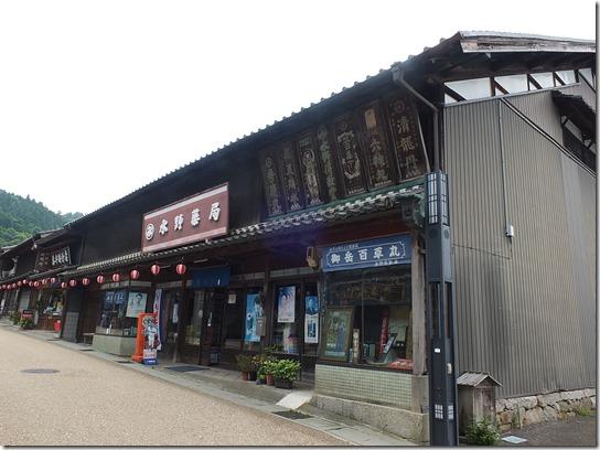 美濃 岩村 159