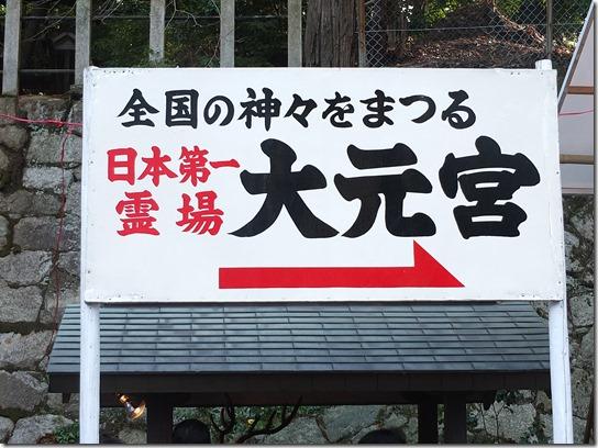 2017京都節分 160