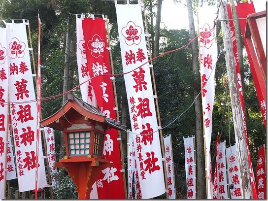 2017京都節分 163