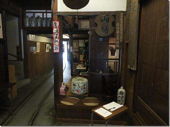美濃 岩村 164