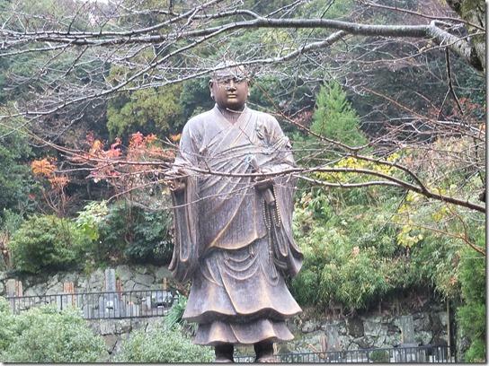 大阪 鎌倉 東京 169