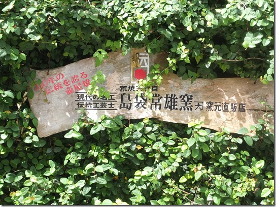 2016沖縄 173