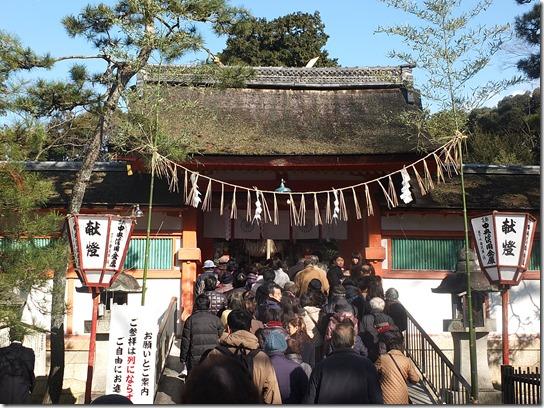 2017京都節分 176