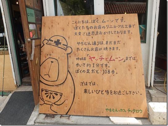2016沖縄 177