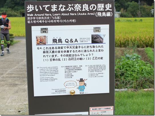 コスモス奈良 181