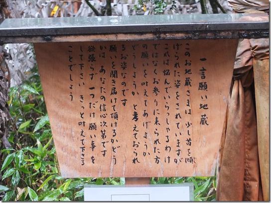 京都 初詣 182