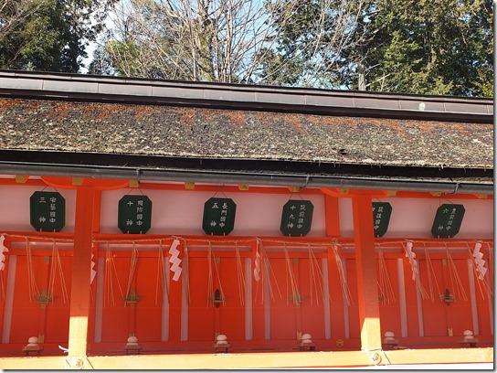 2017京都節分 182