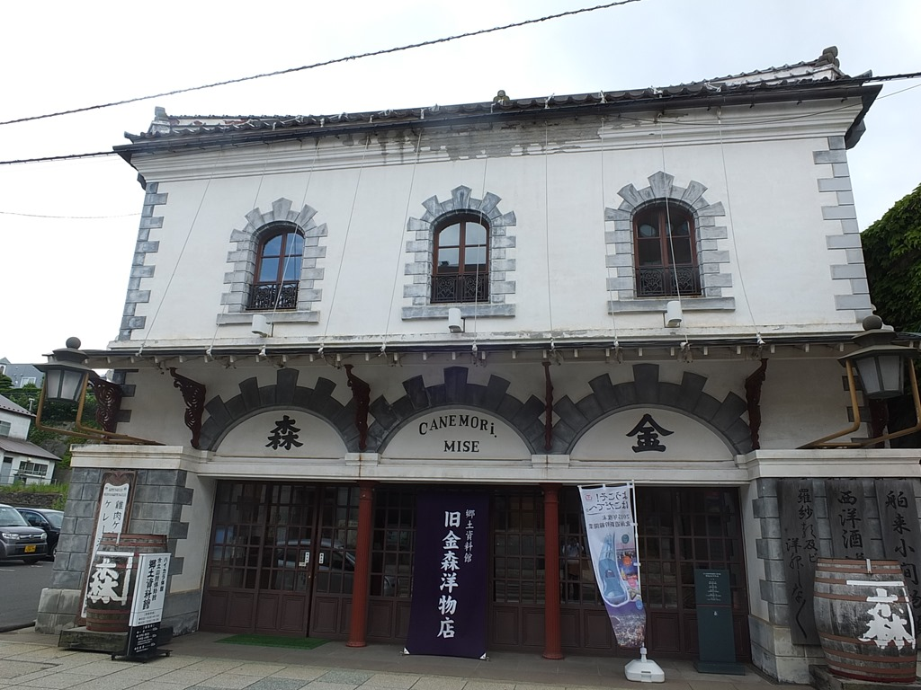 函館 札幌 小樽 余市 184