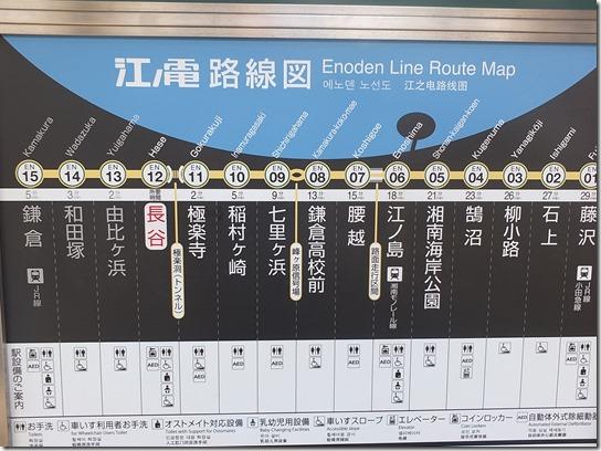 鎌倉 牡丹 桜 186