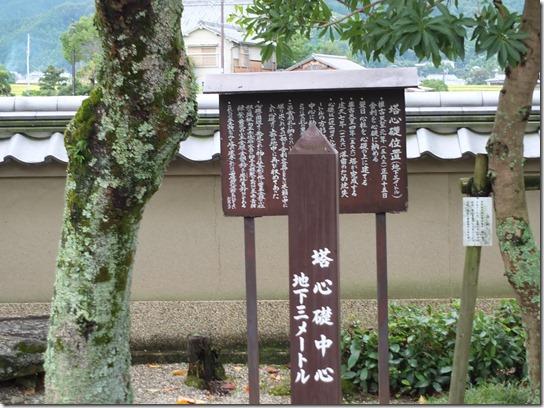 コスモス奈良 188