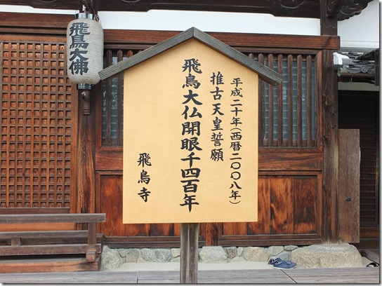 コスモス奈良 192