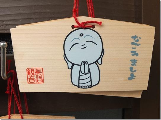 2017鎌倉 紫陽花 108