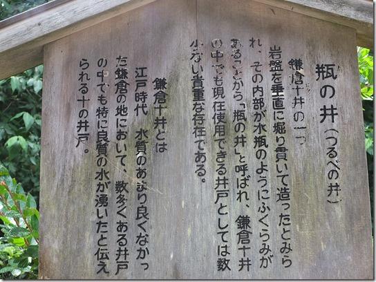 2017鎌倉 紫陽花 210