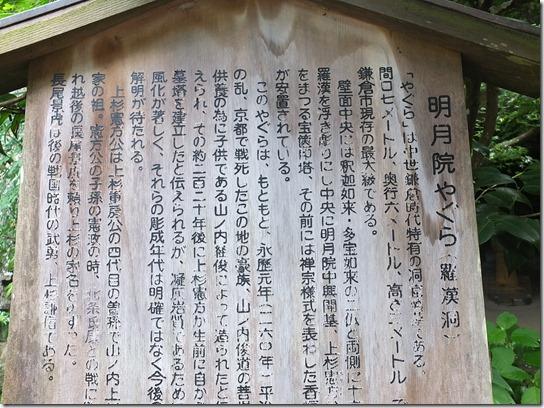 2017鎌倉 紫陽花 214