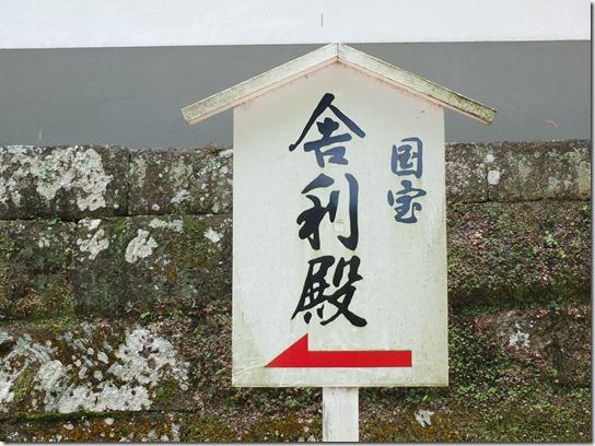 2017鎌倉 紫陽花 338