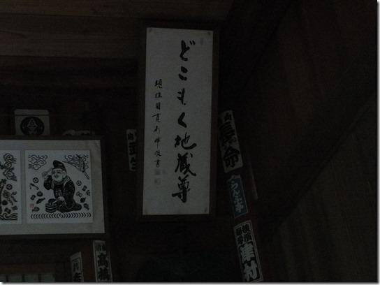 2017東京の梅 503