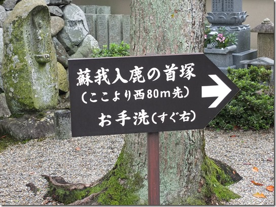 コスモス奈良 204