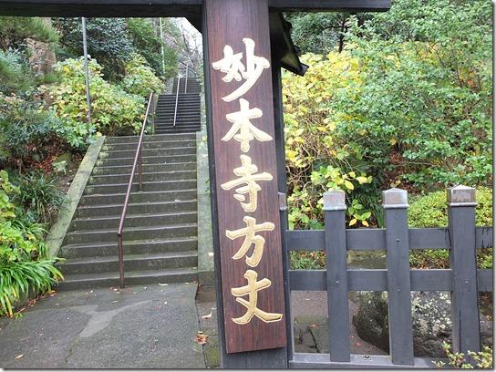 大阪 鎌倉 東京 210