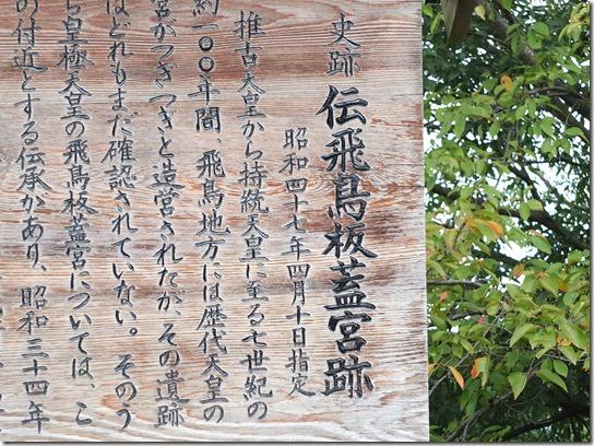 コスモス奈良 216