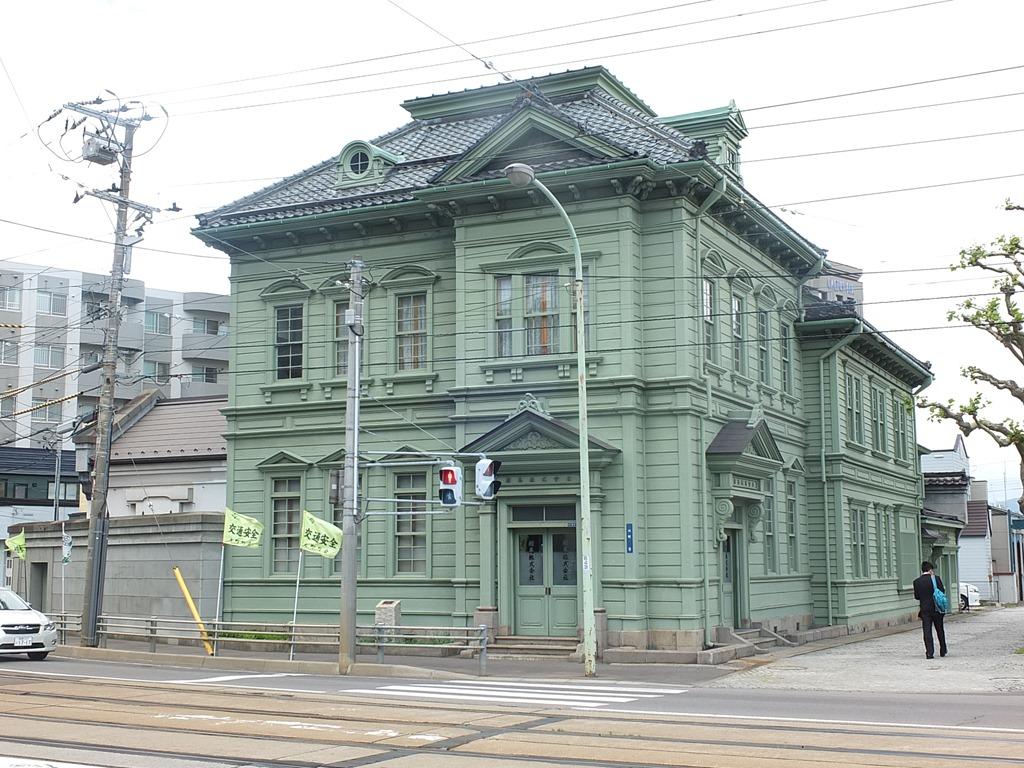 函館 札幌 小樽 余市 217