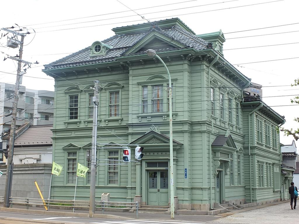 函館 札幌 小樽 余市 218