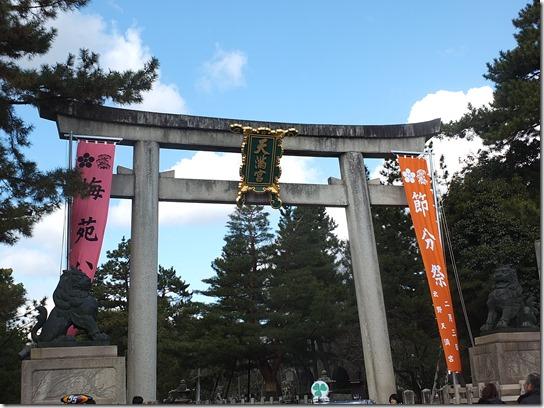 2017京都節分 232