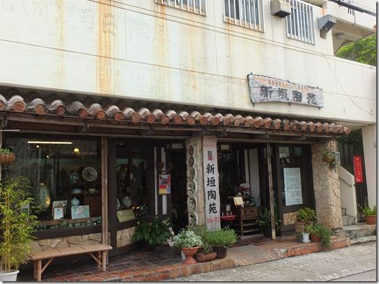 2016沖縄 232
