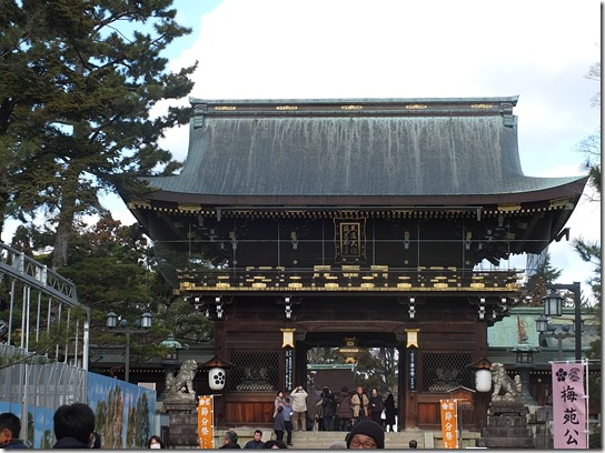 2017京都節分 238