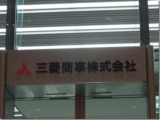 大阪 鎌倉 東京 242
