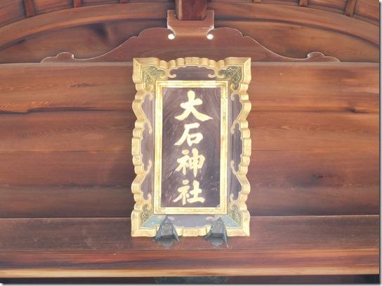 2017京都桜 300