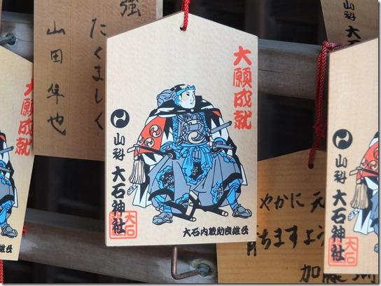 2017京都桜 302