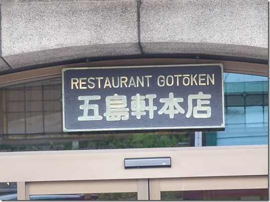 函館 札幌 小樽 余市 314