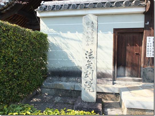 2017京都桜 334