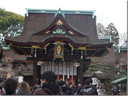 2017京都節分 368
