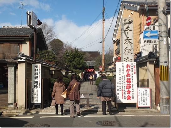 2017京都節分 375