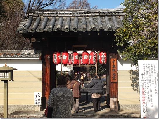 2017京都節分 377