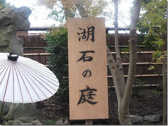 鎌倉 牡丹 桜 380