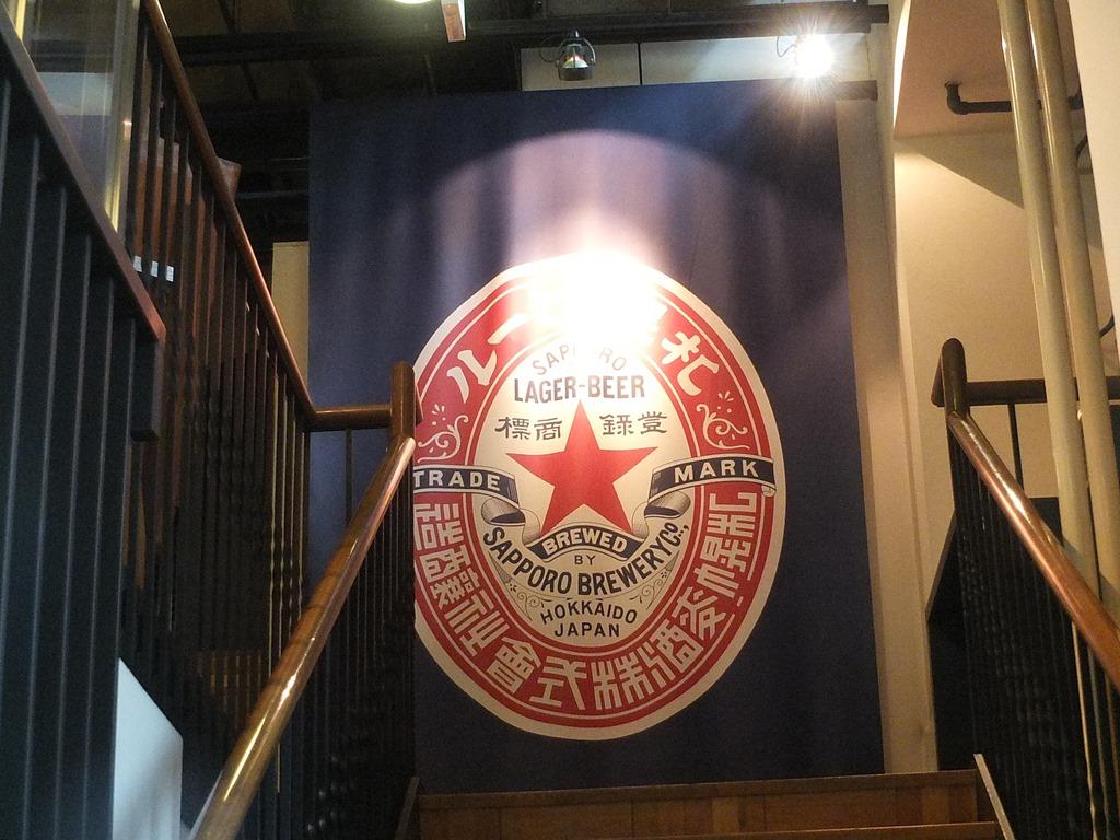 函館 札幌 小樽 余市 383
