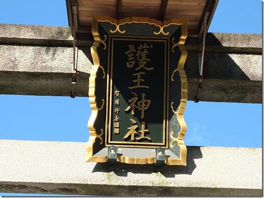 コスモス奈良 392