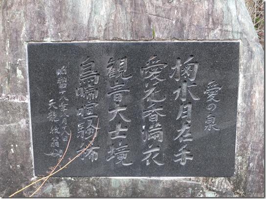 2016京都紅葉 393