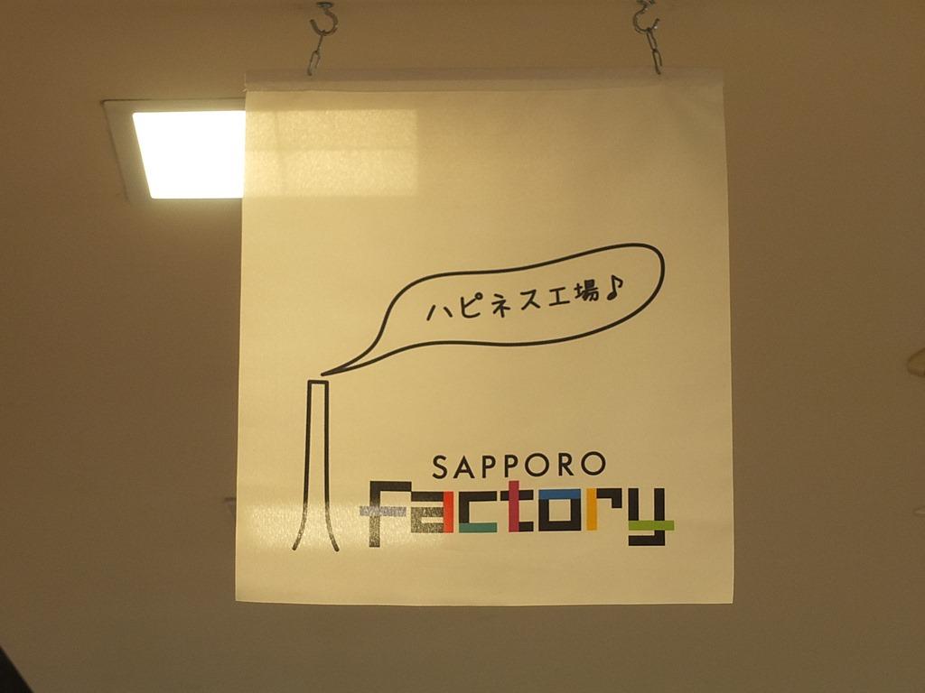 函館 札幌 小樽 余市 401