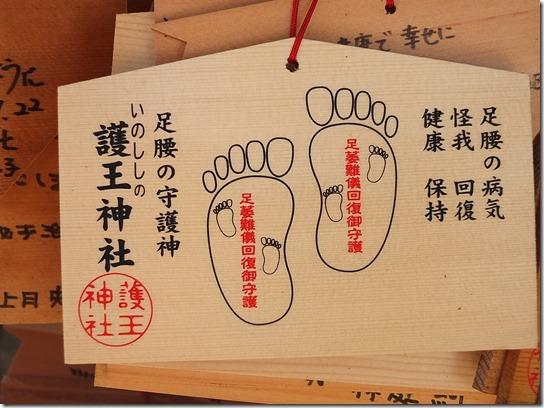 コスモス奈良 410