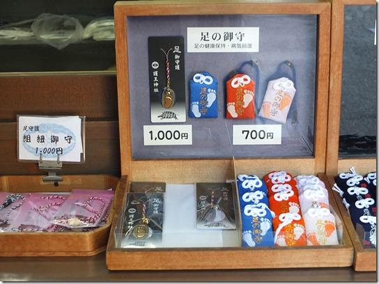 コスモス奈良 422