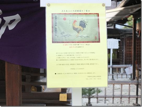 2017 関西 梅 441