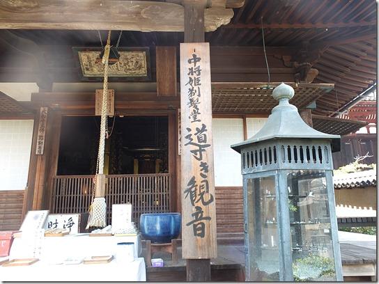 牡丹 関西 2017 460