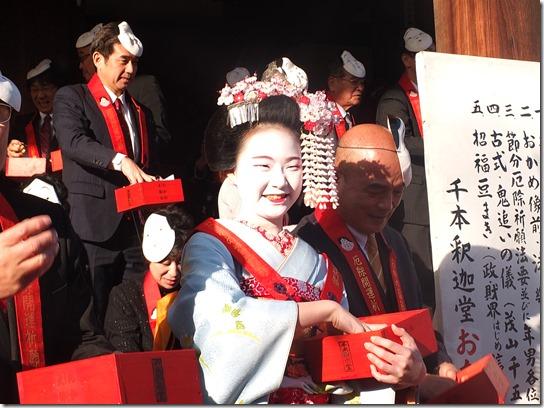 2017京都節分 468