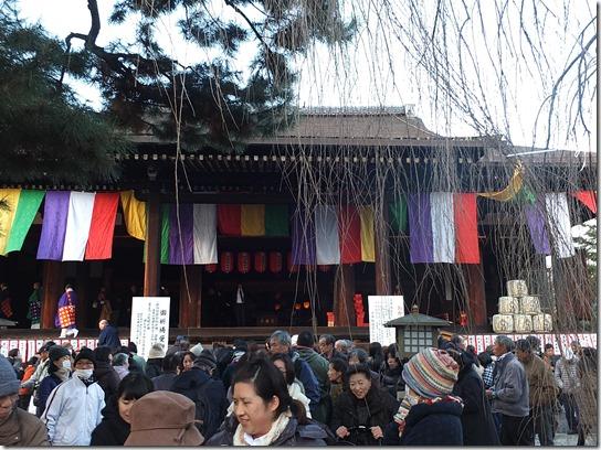 2017京都節分 477