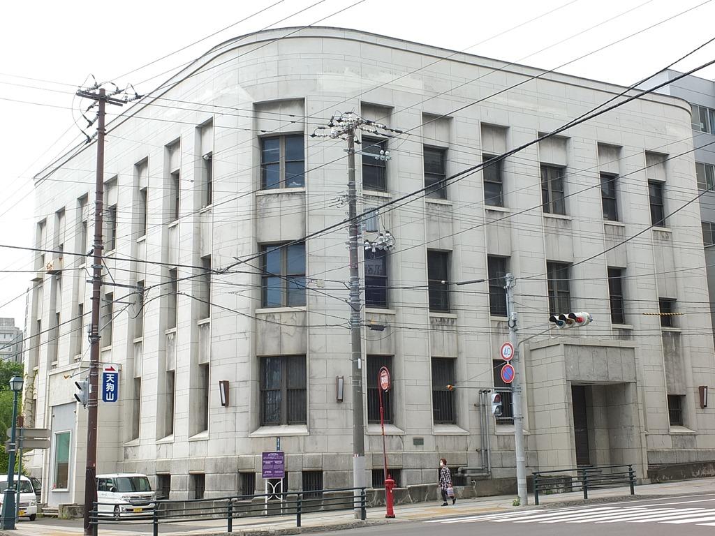 函館 札幌 小樽 余市 479