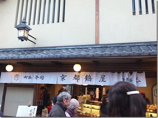 2017京都節分 486